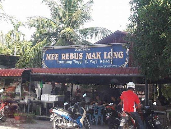 Kepala Batas, Malaysia: Mee Rebus Mak Long