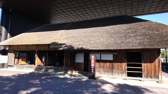 Inawashiro-machi Photo