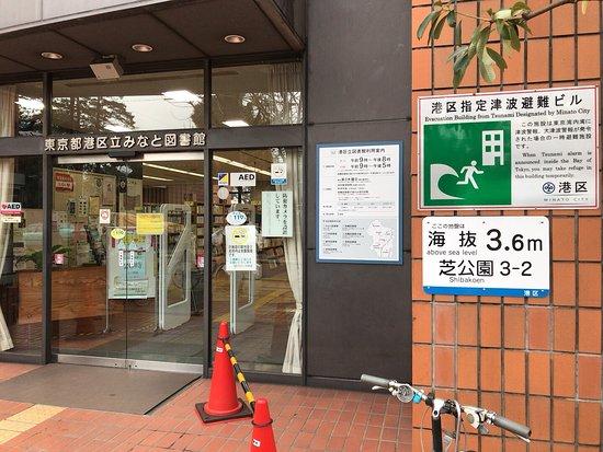 Minato Library
