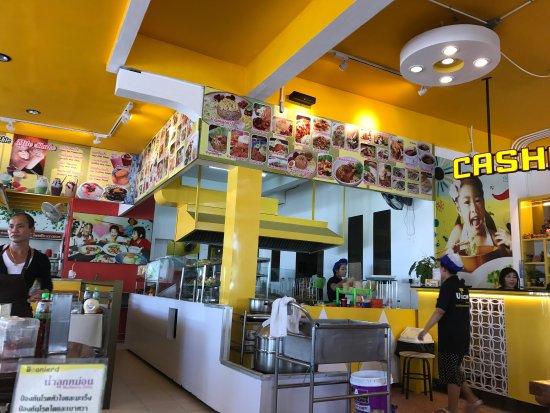 Uptown Restaurant: photo0.jpg