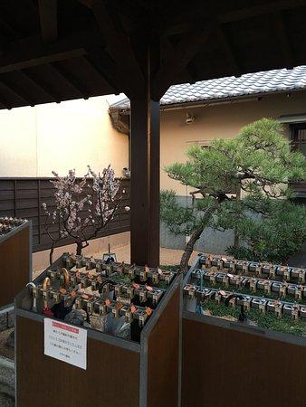 Itabashi, Jepang: photo1.jpg