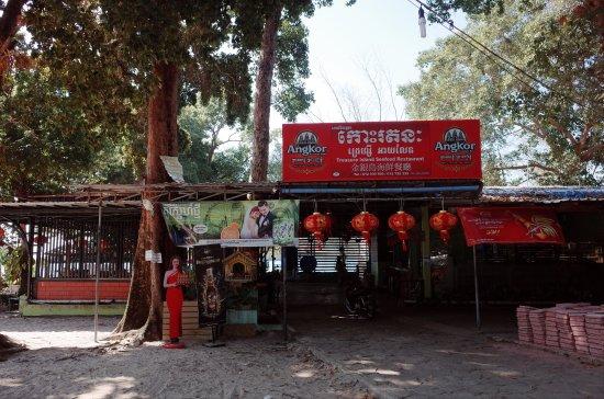 金銀島海鮮餐廳 Treasure Island Seafood Restaurant 入口