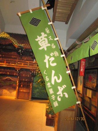 Katsushika Photo