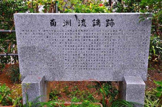 Oshima-gun Tatsugo-cho Foto