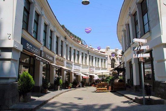 Citadines City Centre Tbilisi Local Area Shardeni Street Cafes Bars Restaurants