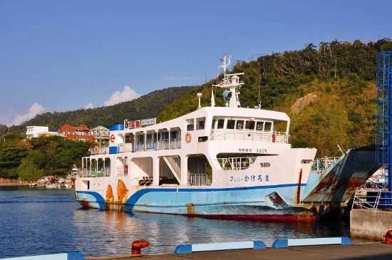 Ferry Kakeroma