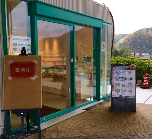 Shunan, Japan: 道の駅ソレーネ周南