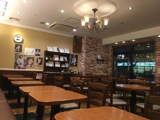 Takarazuka, Japan: photo2.jpg