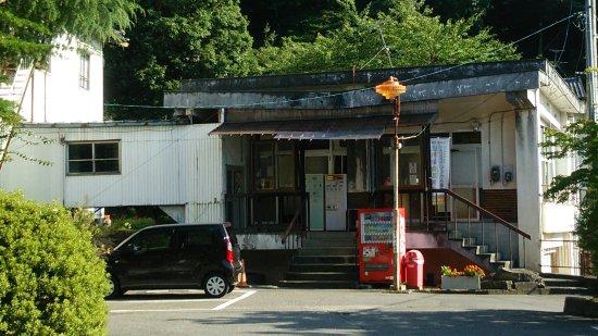 Kehoji Kyodo Yokujo