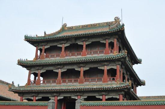 Shenyang, China: Turm