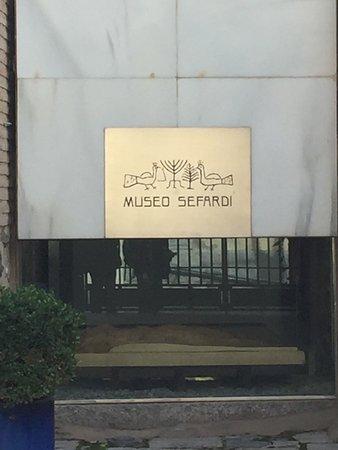 """Sinagoga """"El Tránsito"""" y Museo Sefardí: photo0.jpg"""