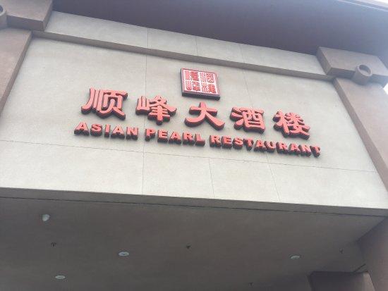 Asian Pearl Restaurant: photo0.jpg