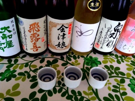 Kitashiobara-mura Photo