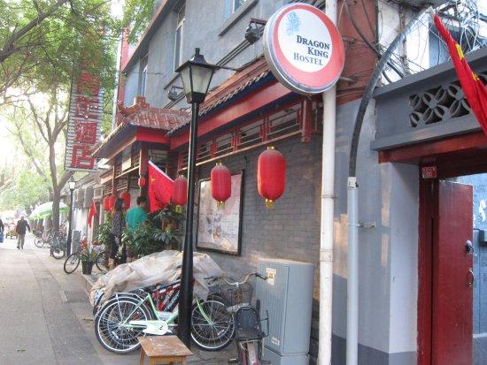 Happy Dragon Alley Hotel: Front of hostel