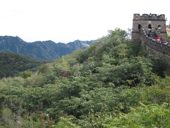 Happy Dragon Alley Hotel: This is the section of The Great Wall their tour takes you to. Lunch is included.