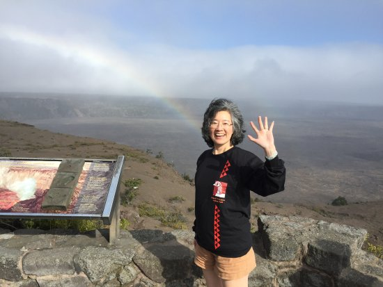 Thomas A. Jaggar Museum : Rainbows over the crater