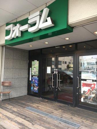 Forum Sendai