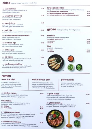 Mount Wellington, New Zealand: MENU