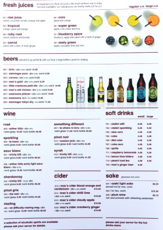 Mount Wellington, New Zealand: DRINKS MENU