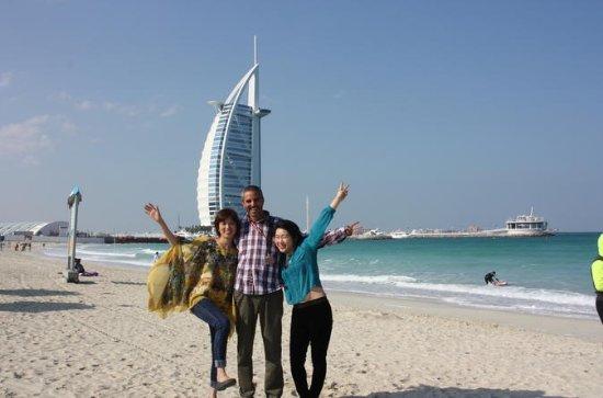 Private : Dubai City Tour With a...