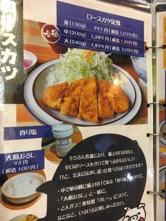 Sanjo, Japonia: とんかつ三条