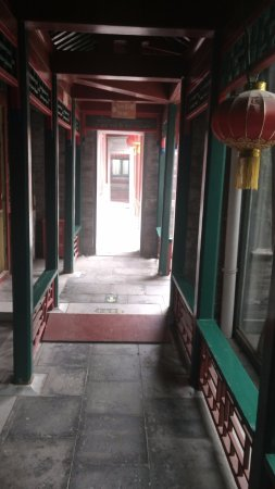 Beijing Sihe Courtyard Hotel Photo