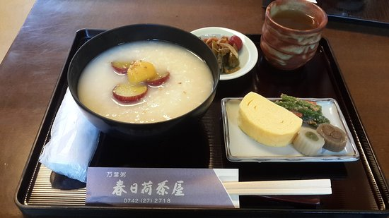 Nara (idari bölge), Japonya: 春日荷茶屋-萬葉粥,非常好吃!