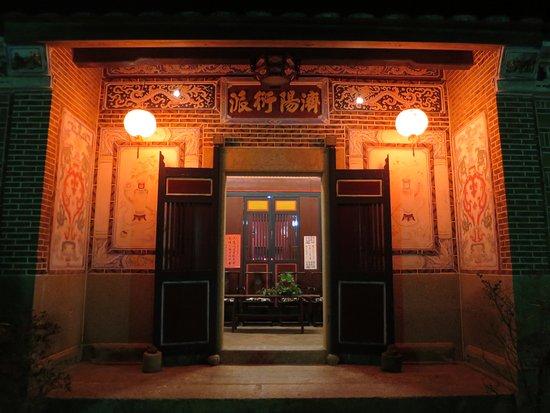 Qiong Lin Ji B&B: The entrance