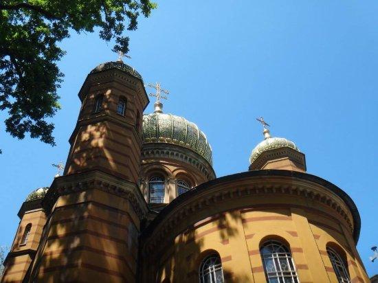 Weimar, Deutschland: Russian Orthodox Chapel