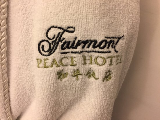 Fairmont Peace Hotel : photo0.jpg