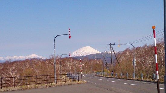 Orofure Pass Photo