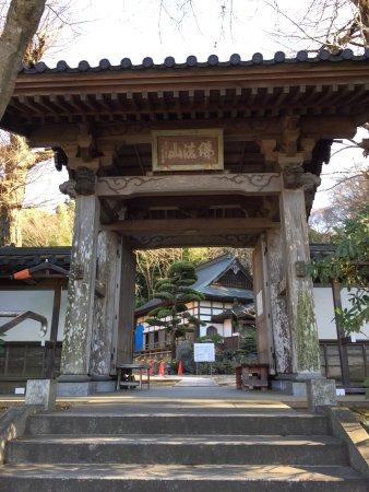 Yakuoji