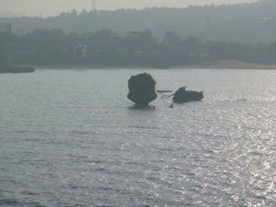 Tobera Rock