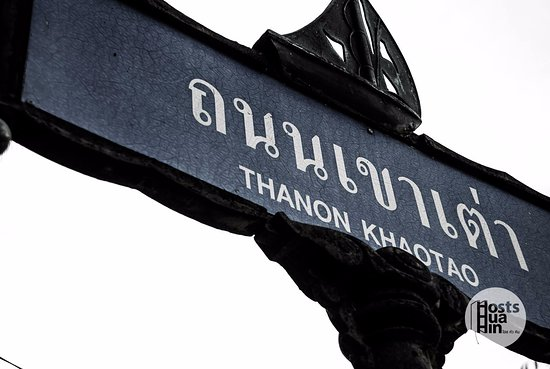 Khao Tao, Tailandia: How to reach us! Thanon Khaotao Road
