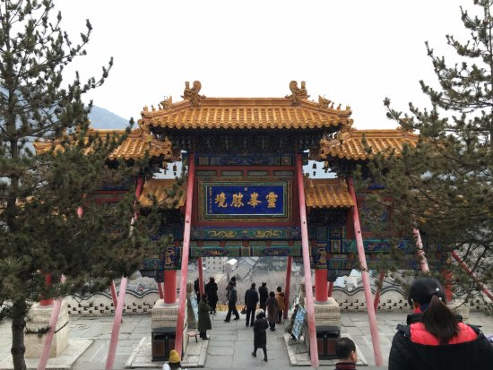 Wutai County, Chiny: a temple