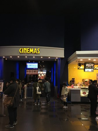 Aeon Cinema Ebina