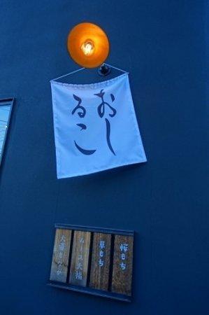 Kasama-bild