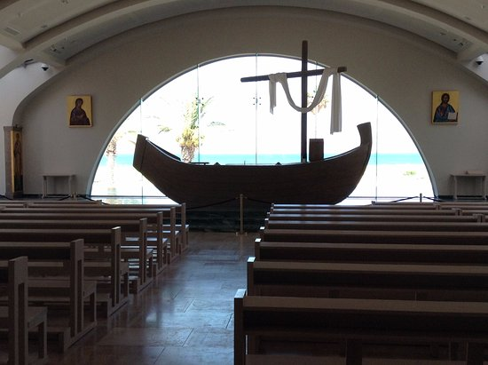 Migdal, Israel: Amazing Boat Altar