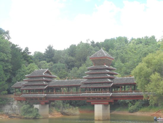 Qingzhen, China: The bridge