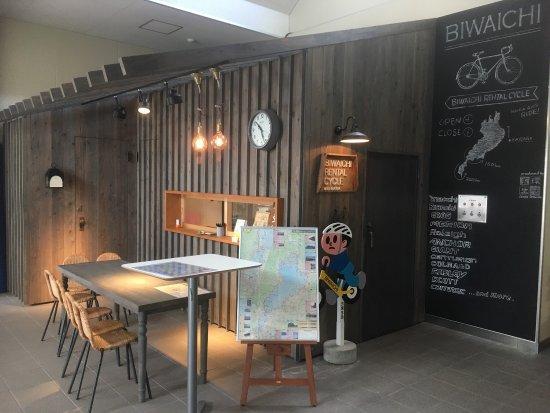 Biwako Isshu Rentacycle