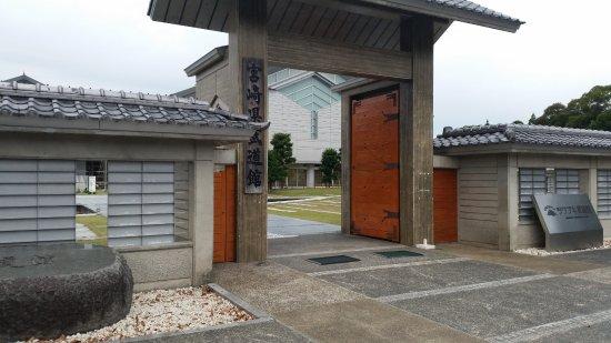 Kirishima Tsuwabuki Budo Hall