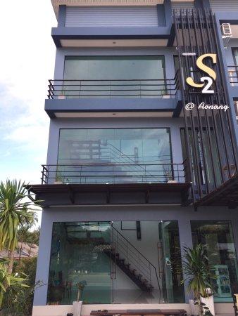 S2 Residence