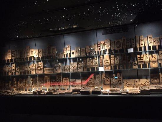 Kanazawa Kashi Kigata Art Museum