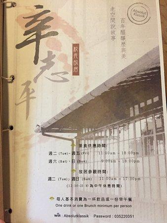 Hsinchu, Taiwan: photo3.jpg