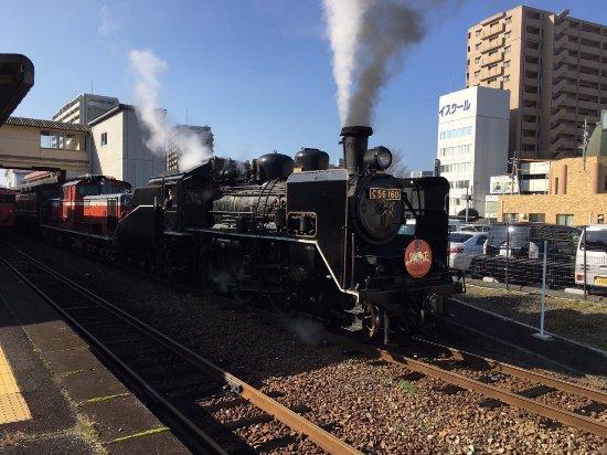 Chugoku, Japan: 山口駅より