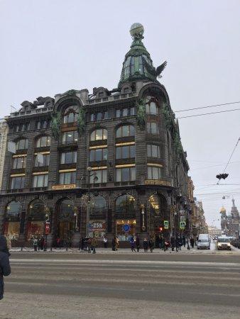 Petersburg Free Tour: The famous Singer Building on Nevsky Prospekt