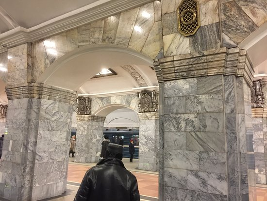 Petersburg Free Tour: Soviet-era artwork in one of the subway stations (not included in free tour)
