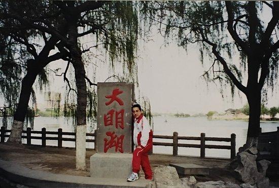 Jinan, China: 大明湖公園