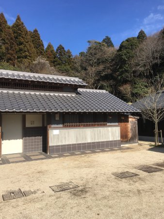 Toyokawa, Japón: photo0.jpg