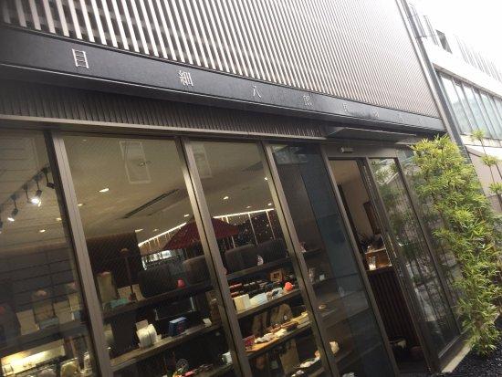 Meboso Hachirobei Mercantile Store